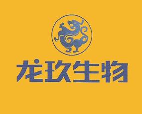 聊城龙玖生物科技有限公司