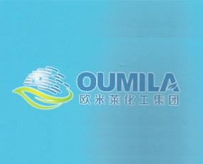青岛欧米莱海洋生物科技有限公司