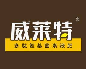 郑州林木生物科技有限公司