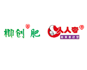 邵阳柳创农化有限公司