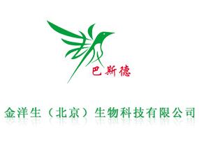 金洋生(北京)生物科技有限公司