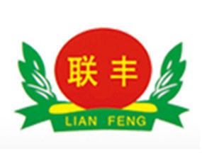 黑龙江联丰农业科技开发有限公司
