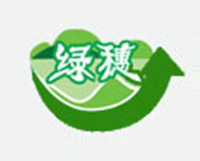 潍坊绿穗生物工程有限公司