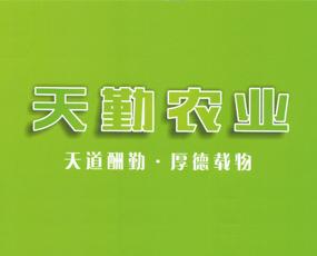 黑龙江省天勤农业发展有限公司