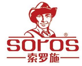 美国索罗施化工集团有限公司