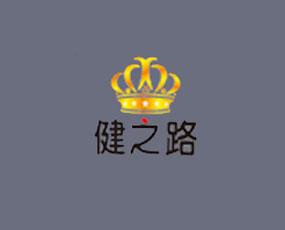 健之路国际集团(中国)有限公司