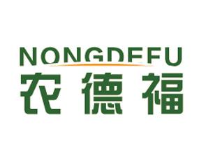 深圳农德福进出口贸易有限公司