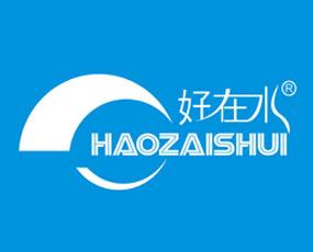 青岛宏正大肥业有限公司