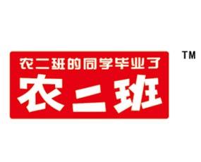 河南植愈作物保护有限公司