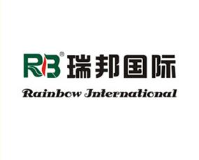 美国瑞邦国际集团(中国)生物科技有限公司