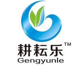 安徽耕耘乐生物科技有限公司