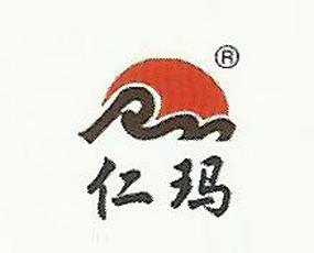 仁玛(天津)农业科技发展有限公司