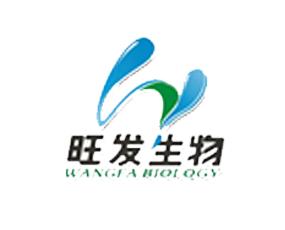 沧州旺发生物技术研究所有限公司