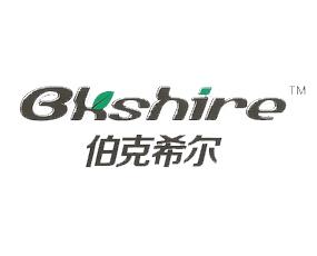 青岛伯克希尔作物保护有限公司