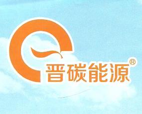 晋碳丰烨正华河北化肥有限公司