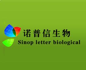 诺普信生物科技(北京)有限公司
