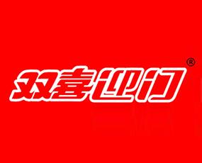 山东红双喜化工科技有限公司