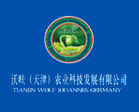 沃�t(天津)农业科技发展有限公司