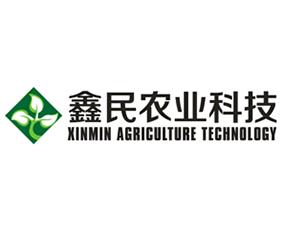 河南鑫民农业科技有限公司