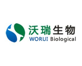 河南沃瑞生物科技有限公司