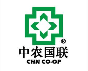 中农国联(北京)国际农业技术有限公司