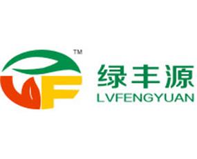 黑龙江绿丰源生物科技有限公司