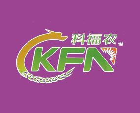 北京科福农生物科技有限公司
