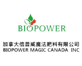 加拿大倍普威魔法肥料有限公司