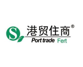 青岛港贸住商肥料有限公司