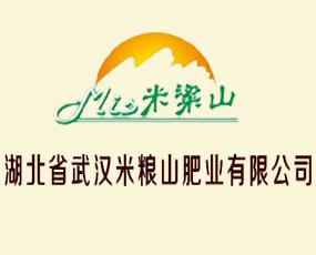 湖北省武汉米粮山肥业有限公司