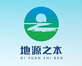 广西地源之本肥业有限公司