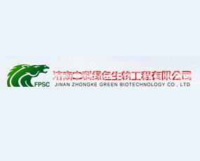 济南中科绿色生物工程有限公司