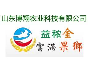 山东博翔农业科技有限公司