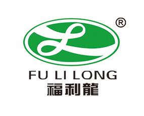 广东福利龙复合肥有限公司