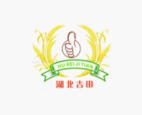 湖北吉田化工有限公司