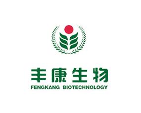 广东丰康生物科技有限公司