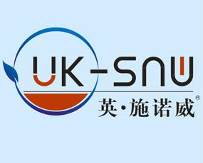 英国施诺威国际集团有限公司