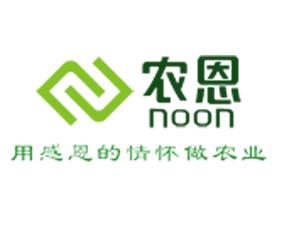 深圳农恩生物科技有限公司