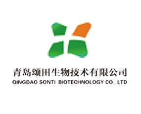 青岛颂田生物技术有限公司