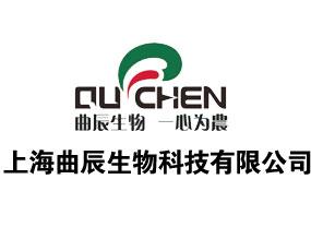 上海曲辰生物科技有限公司