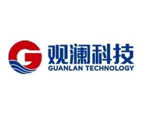 北京观澜科技有限公司