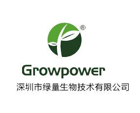 深圳市绿量生物技术有限公司