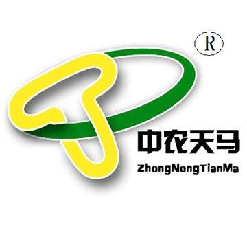 北京中农天马科技发展有限公司