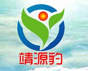云南靖源豹农业科技发展有限公司