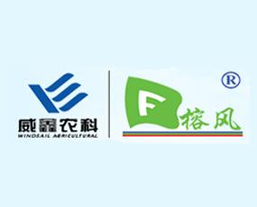 云南威鑫农业科技股份有限公司
