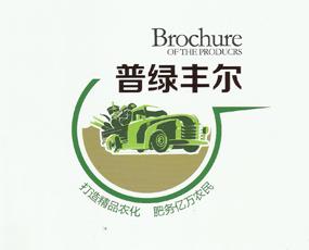 潍坊农邦富肥业有限公司