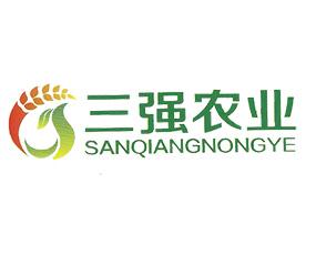 云南三强农业科技有限公司