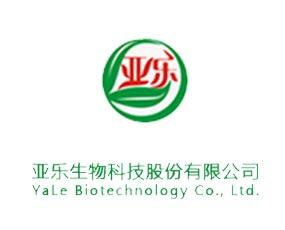 河南省亚乐生物科技股份有限公司