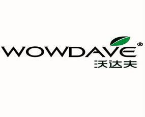广州沃达夫农业发展有限公司