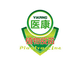 河南易康植物免疫科技有限公司